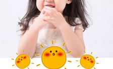 卡哇伊可爱萌宝生日成长记录邀请成长相册缩略图