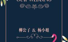 时尚典雅礼旅风格简约清新婚礼请柬H5模板缩略图