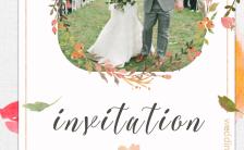 清新森系粉橘玫瑰婚礼请柬H5模板缩略图
