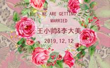 花朵环绕粉色浪漫温馨感人婚礼邀请函缩略图
