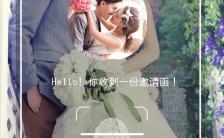 高端简约风格婚礼轻奢婚礼邀请函H5模板缩略图