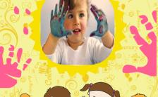 黄色可爱卡通宝宝生日周岁成长纪念相册H5模板缩略图