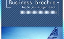 蓝色商务严谨企业宣传推广H5模板缩略图