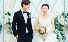 高端时尚简约清新温馨浪漫婚礼邀请函缩略图