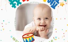 可爱宝宝百天满月邀请函H5模板缩略图
