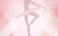 简约粉色舞蹈培训机构招生培训H5模板缩略图
