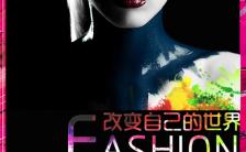 黑色时尚大气美妆大片大促推广开业邀请函模板缩略图