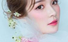 春季上新美妆服装饰品产品展示新品上市促销活动H5模板缩略图