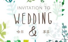 小清新文艺风水彩风叶子婚礼邀请函H5模板缩略图