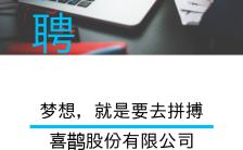 商务欢庆博览企业主题文化传播创意峰会邀请函H5模板   缩略图