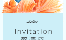 简约自然蓝色橙色商务科技分享会邀请函缩略图