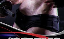 时尚酷炫健身俱乐部宣传推广通用H5模板缩略图