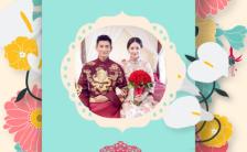 简约蓝色温馨时尚婚礼邀请函缩略图