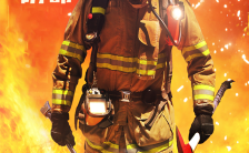 消防器材设备销售宣传消防工程设计施工宣传H5模板缩略图