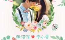 清新唯美520情人节手绘情侣相册纪念H5模板缩略图