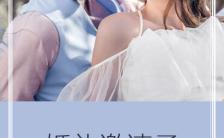 高端极简欧美浪漫结婚请柬婚礼邀请函缩略图