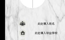 创意精美黑白系大理石底纹求职简历H5模板缩略图