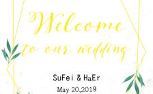 大理石纹理白绿几何线条结婚婚礼邀请函缩略图