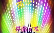 时尚炫酷大气演唱会音乐盛典介绍H5模板缩略图