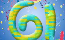 卡通可爱欢度儿童节产品促销宣传推广H5模板缩略图