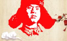 学习雷锋精神红色文化日活动宣传H5模板缩略图