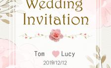 粉色花卉清新淡雅大气婚礼通用邀请函缩略图