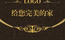 装饰宣传H5模板缩略图