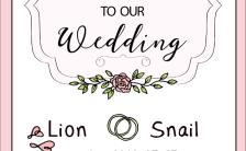 浪漫粉色小甜蜜结婚婚礼邀请函H5模板