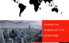 简约大气简洁企业介绍简介城市风格邀请函缩略图