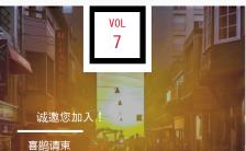 传统喜庆中国风古典年货促销邀请函缩略图