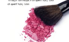 化妆品宣传代购销售简约时尚商铺简介H5模板缩略图