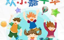 夏令营暑假儿童才艺招生活动宣传H5模板缩略图