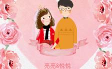 水彩玫瑰唯美浪漫粉色森系婚礼邀请函缩略图
