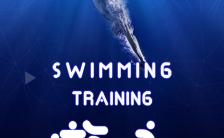 暑假游泳培训班招生辅导班开课兴趣班招生缩略图