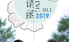 清新简约婚礼邀请函H5模板缩略图