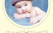 可爱清新宝宝儿童摄影中心培训h5模板缩略图