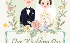 清新水绿卡通婚礼邀请函H5模板缩略图