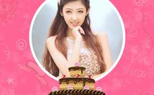 粉色花纹精致十二星座朋友生日贺卡模板缩略图