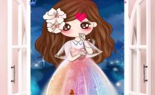 粉色小公主生日通用甜美邀请函生日快乐h5模板缩略图