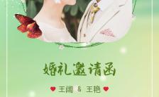小清新风格婚礼邀请函H5模板缩略图