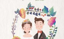 简约清新手绘水彩风婚礼请帖H5模板缩略图