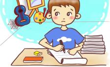 给自己一个机会触摸梦想卡通蓝色简约H5模板缩略图