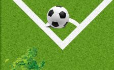 世界杯酒吧宣传促销活动介绍H5模板缩略图