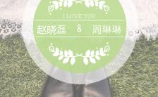 浪漫唯美森系婚礼H5模板缩略图