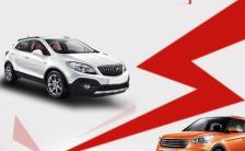 新车发布汽车展销会邀请函H5模板缩略图