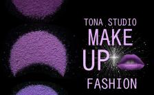 魅力紫美妆造型品牌推广宣传H5模板缩略图