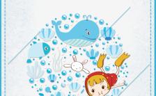 BABY婴儿游泳馆卡通动漫风格蓝色H5模板缩略图