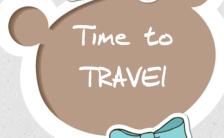 旅行日记毕业回忆录清新漫画风H5模板缩略图