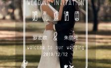 欧美高贵时尚婚礼邀请函模板缩略图