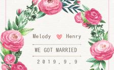 浪漫水彩粉嫩结婚请柬h5模版缩略图